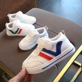 童鞋/休閒鞋  2018春季新款童鞋兒童小白鞋女童運動休閑鞋男童板鞋