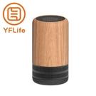 【YFLife圓方】AIR3 Plus Premium 奈米光觸媒、負離子 雙效空氣清淨機