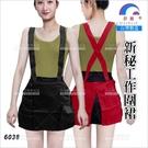 台灣群麗6038新秘工作圍裙(紅/黑)綁帶式工作服[60632]