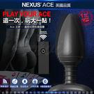 後庭 自慰器 誰與爭鋒 英國Nexus Ace Remote Control Vibrating Butt Plug 艾斯 遙控變頻震動肛塞 USB充電