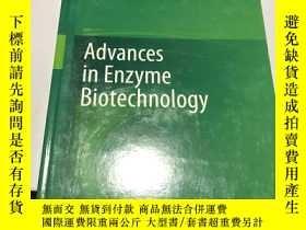 二手書博民逛書店advances罕見in enzyme biotechnologyY237539 springer sprin