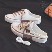 帆布鞋女 配裙子的鞋子女2021年新款白色小眾半拖帆布鞋夏季薄款餅干小白鞋【快速出貨】