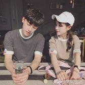 夏季情侶裝新款條紋短袖男韓版寬鬆海魂衫半袖t恤衫學生班服  潮流前線