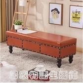 實木沙發皮凳子試衣間試換鞋凳服裝店家用門口鞋櫃床尾長條儲物凳