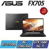 【ASUS華碩】【零利率】TUF Gaming FX705DU-0021B3750H 戰斧黑 ◢15吋窄邊框效能型電競筆電 ◣