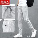 南極人男士休閒褲夏季薄款寬鬆直筒韓版潮流運動工裝潮牌冰絲長褲 極簡雜貨