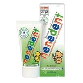貝恩 木糖醇兒童牙膏(香蕉蘋果口味)50ML