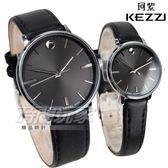 KEZZI珂紫 輕薄簡約流行手錶 防水 學生錶 情人對錶 皮革錶帶 銀x黑 KE1829黑銀小+KE1829黑銀大