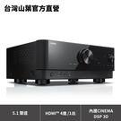 Yamaha RX-V4A AV收音擴大機