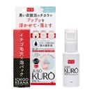 【JUSO KURO】2分鐘去黑頭粉刺泡泡奇蹟鼻膜50g