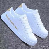 新款夏季透氣小白潮鞋白鞋男士休閒韓版內增高百搭男鞋板鞋子  深藏blue