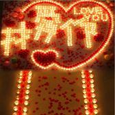 蠟燭送大圖紙浪漫心形愛心玫瑰套餐生日驚喜創意求愛求婚錶白道具布置xw
