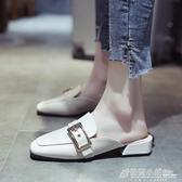拖鞋女外穿新款懶人方頭網紅穆勒鞋粗跟平底學生包頭半拖鞋女 萬聖節鉅惠