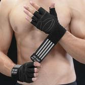 加壓護腕健身手套男女器械半指健美訓練舉重鍛煉啞鈴運動防滑透氣【中秋節好康搶購】