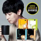 韓國 LOOKAS9 阿拉比卡濃縮風味拿鐵 (10入) 拿鐵 香草 煉乳 抹茶 沖泡飲品 隨身包 隨身條 咖啡