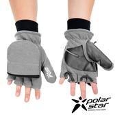 【PolarStar】防風翻蓋兩用手套『灰』P18608 防風手套.保暖手套.防滑手套.刷毛手套.機車手套.MIT