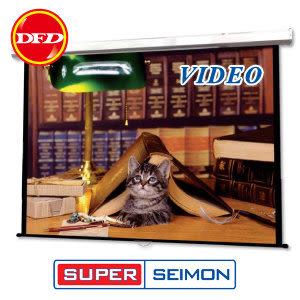 美國SUPER SEIMON 90 x 120 150吋 ( VIDEO 4 : 3 ) W-120 手拉式壁掛式布幕