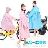 雨衣 雨衣成人女徒步旅行抖音防水透明騎行日式單人學生韓國時尚雨披男 微微家飾