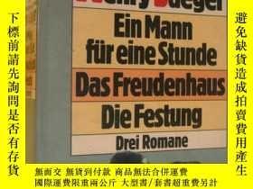 二手書博民逛書店HENRY罕見JAEGER:Ein Mann fur eine Stunde Das Freudenhaus Di