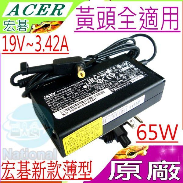 ACER (原廠薄型)充電器 -19V 3.42A 65W,6530,6920,6930,6935,6940,7000,7100,7200,7520,7530,PA-1650-02