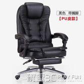 老闆椅 老板辦公電腦椅子可躺家用皮轉人體工程學靠背升降書桌房舒適久坐 JD 玩趣3C