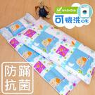 鴻宇 兒童睡袋 防蟎抗菌 可機洗被胎 精梳棉 晚安貓頭鷹 美國棉 台灣製1822