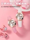 兒童手錶防水防摔指針式女童小學生中學生初中女孩韓版簡約電子表  免運快速出貨