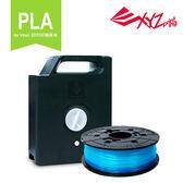 XYZprinting PLA refill耗材補充包600G - 透明藍【愛買】