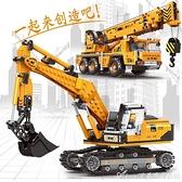 拼裝玩具挖掘機吊車拼裝玩具樂高城市積木機械工程繫列兒童益智男孩 快速出貨