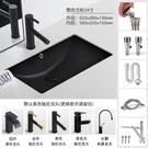 現代黑色陶瓷台下盆橢圓形方形嵌入式浴室櫃衛生間石下洗手盆單盆 夢幻小鎮