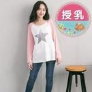 漂亮小媽咪 STAR哺乳上衣 【B0157GU-0】 閃耀 長袖 哺乳棉T恤 哺乳衣