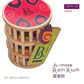 【美國 B.Toys 感統玩具】夏客鈴