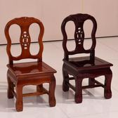 小木凳實木凳子矮墩板凳創意靠背換鞋沙發休閑成人現代家用茶幾凳