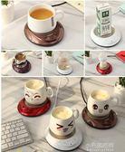 Meyou名友 恒溫加熱杯墊 保溫墊恒溫底座恒溫寶 暖奶 熱牛奶器『小宅妮時尚』