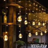 LED彩燈led窗簾星星燈飾網紅浪漫裝飾房間臥室布置彩燈閃燈串燈滿天星燈 迷你屋