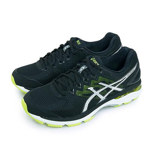 LIKA夢 ASICS 亞瑟士 專業慢跑鞋 GT-2000 4 黑銀綠 T606N-9093 男