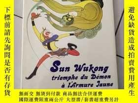 二手書博民逛書店sun罕見wukong triomphe du demon a iarmure jaune【巧鬥黃袍怪,法文版大1