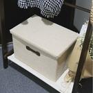 北歐布藝有蓋可折疊衣柜收納盒儲物整理箱【雲木雜貨】