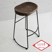 【微量元素】手感工業風美式實木椅