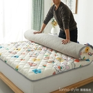 床墊軟墊租房專用榻榻米海綿墊被宿舍學生單...