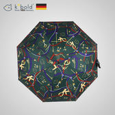 【德國kobold酷波德】抗UV矽膠頭系列-8K超輕巧-遮陽防曬五折傘-墨綠