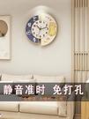 北歐簡約鐘錶掛鐘客廳家用時尚網紅創意掛錶餐廳裝飾錶靜音石英鐘 童趣屋 LX