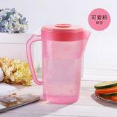 涼水壺 貝合耐熱冷水壺大容量塑料涼水壺家用果汁扎壺韓式創意涼水杯 米蘭街頭IGO