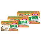 【2件超值組】金優豆抽取式耐熱袋-大(140入)【愛買】