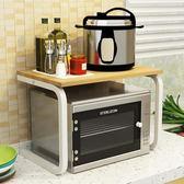 全館免運八九折促銷-廚房置物架微波爐置物架2層烤箱架雙層電飯煲收納架調料調味架