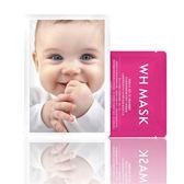 WH MASK 嬰兒天國蠶絲面膜 38ml 單片入【櫻桃飾品】【22969】