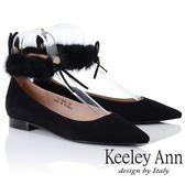 ★2018秋冬★Keeley Ann氣質甜美~毛絨兔耳腳踝綁帶全真皮平底鞋(黑色) -Ann系列