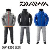 漁拓釣具 DAIWA DW-3209 套裝 黑 #2XL #3XL (保暖套裝)