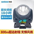 頭燈 視貝頭燈強光充電超亮led頭戴式鋰電池超長續航工礦安全帽頭燈