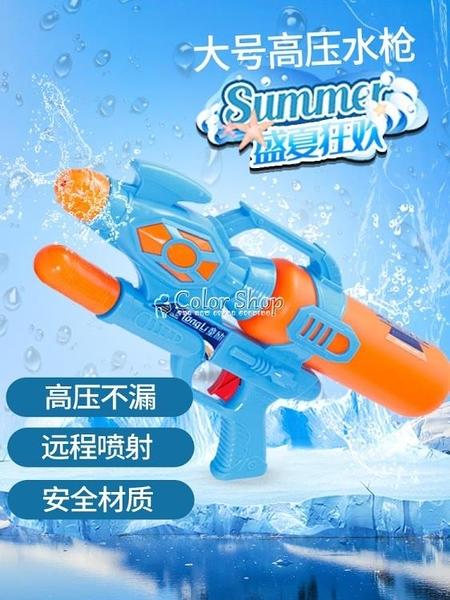 抽拉式水槍玩具兒童戲水漂流噴呲幼園小寶大號容量高壓打水仗神器 快速出貨
